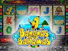 Бананы Едут На Багамы от казино Вулкан Ставка онлайн